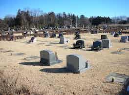 野木町営 やすらぎの郷 野木霊園 お墓
