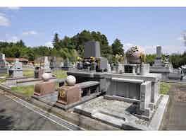メモリアルパーク還浄苑 墓地