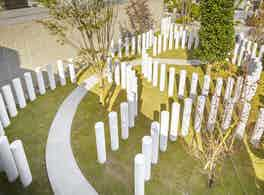 森林公園昭和浄苑 墓