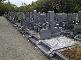 富田林市営 富田林霊園 墓