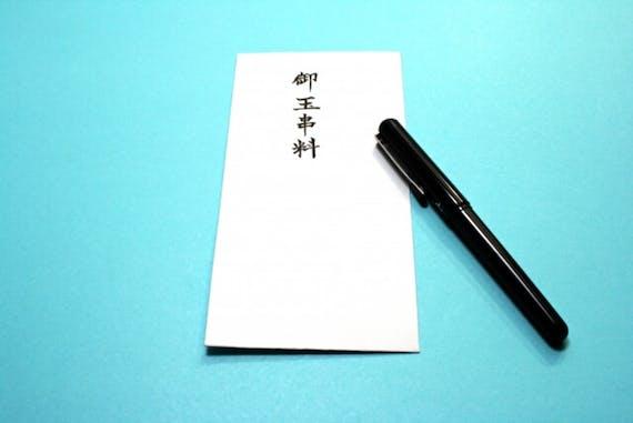 【図解】玉串料ののし袋の種類と書き方を弔事・慶事別に!