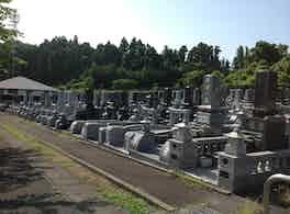 東海村公園墓地 須和間霊園 一般墓区域