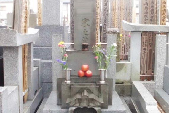 【行政書士監修】埋葬許可証とは?発行に必要な書類・手順は? 紛失した場合の再発行も解説