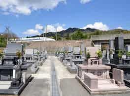 防府東墓苑 霊園
