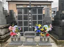 正立寺 のうこつぼ 墓正面