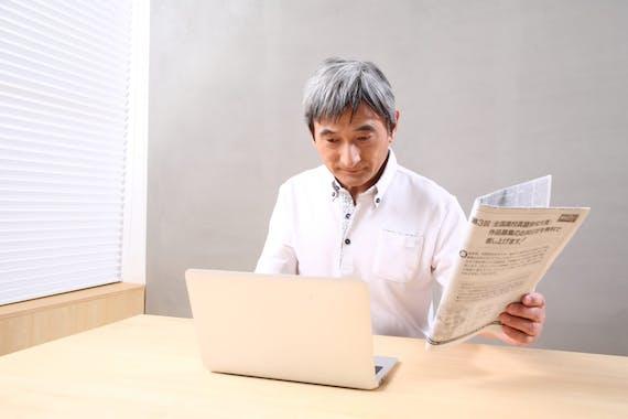 高齢者 学習