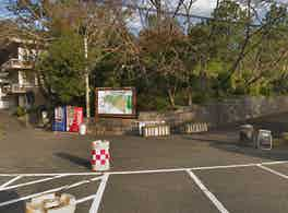 堺市営 堺公園墓地(鉢ヶ峯公園墓地) 駐車場