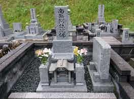 益田市営 天神山墓地