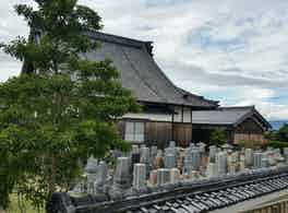 浄勝寺 のうこつぼ 全体