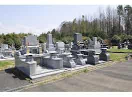 メモリアルパーク還浄苑 墓