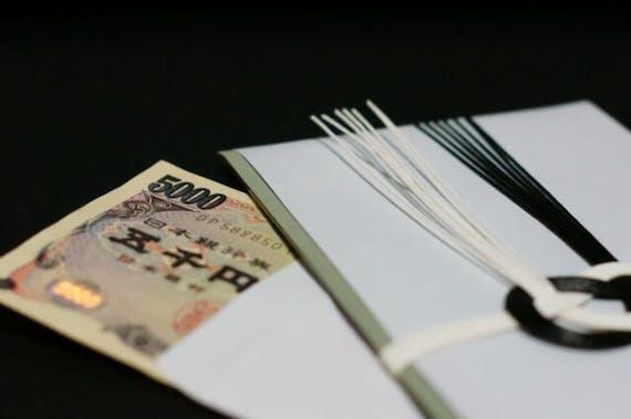 香典の内袋とは?金額や内袋の書き方、お札の入れ方まで!包み方も