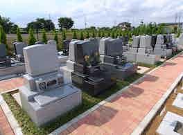越谷しらこばと霊園 墓