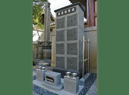 圓妙寺 のうこつぼ 集合墓