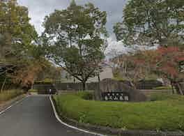 橿原市営 香久山墓園 入り口
