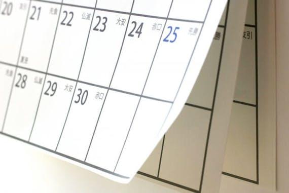 【100名アンケート】慶弔休暇の平均取得日数は?申請方法やパートの場合も