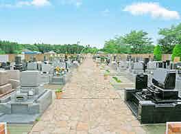 野田さくら霊園 墓地