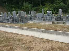 坂出市営 金山墓地