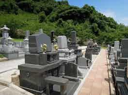 宗像玄海霊苑 墓2