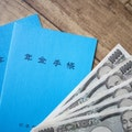 年金問題とは?老後2000万円問題や国の対策に関して解説