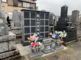 正立寺 のうこつぼ 墓左