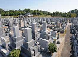 京阪奈墓地公園 霊園