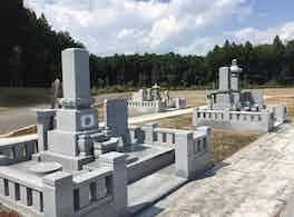 日光東照宮霊園 春秋の郷 墓