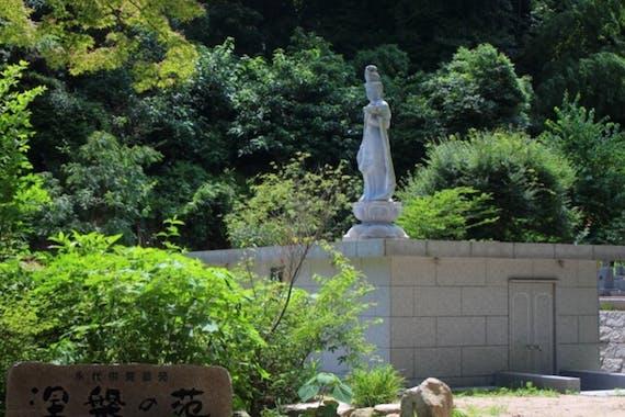 神奈川県横浜市で人気の永代供養のお墓11選!継承不要な納骨堂・樹木葬の価格など解説