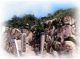 徳林寺墓苑 入り口