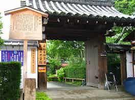 東福寺塔頭天得院 門