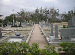 米子市営 佐陀墓苑