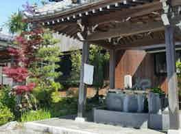 浄福寺 のうこつぼ 水