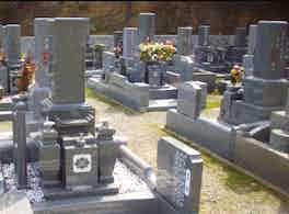 神戸市立 鵯越墓園 墓