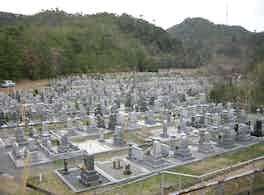 米子市営 南公園墓地