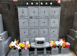 法界寺 のうこつぼ 集合墓