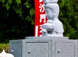慈恩寺 のうこつぼ 地蔵墓