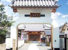 金禅寺墓苑 門