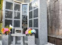教禅寺 のうこつぼ お墓花
