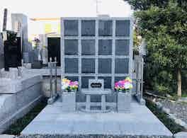 道円寺 のうこつぼ お墓正面