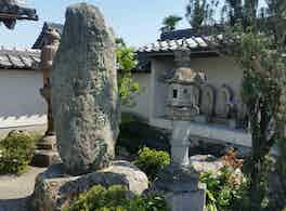 浄福寺 のうこつぼ 岩
