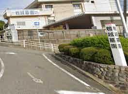 神戸市立 鵯越墓園 管理